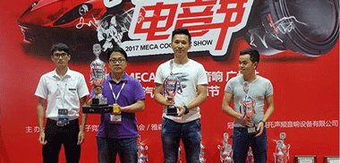 Na Zhijie U6 refitted full range of champion to win the M1 group title of MECA Guangzhou Railway Station.